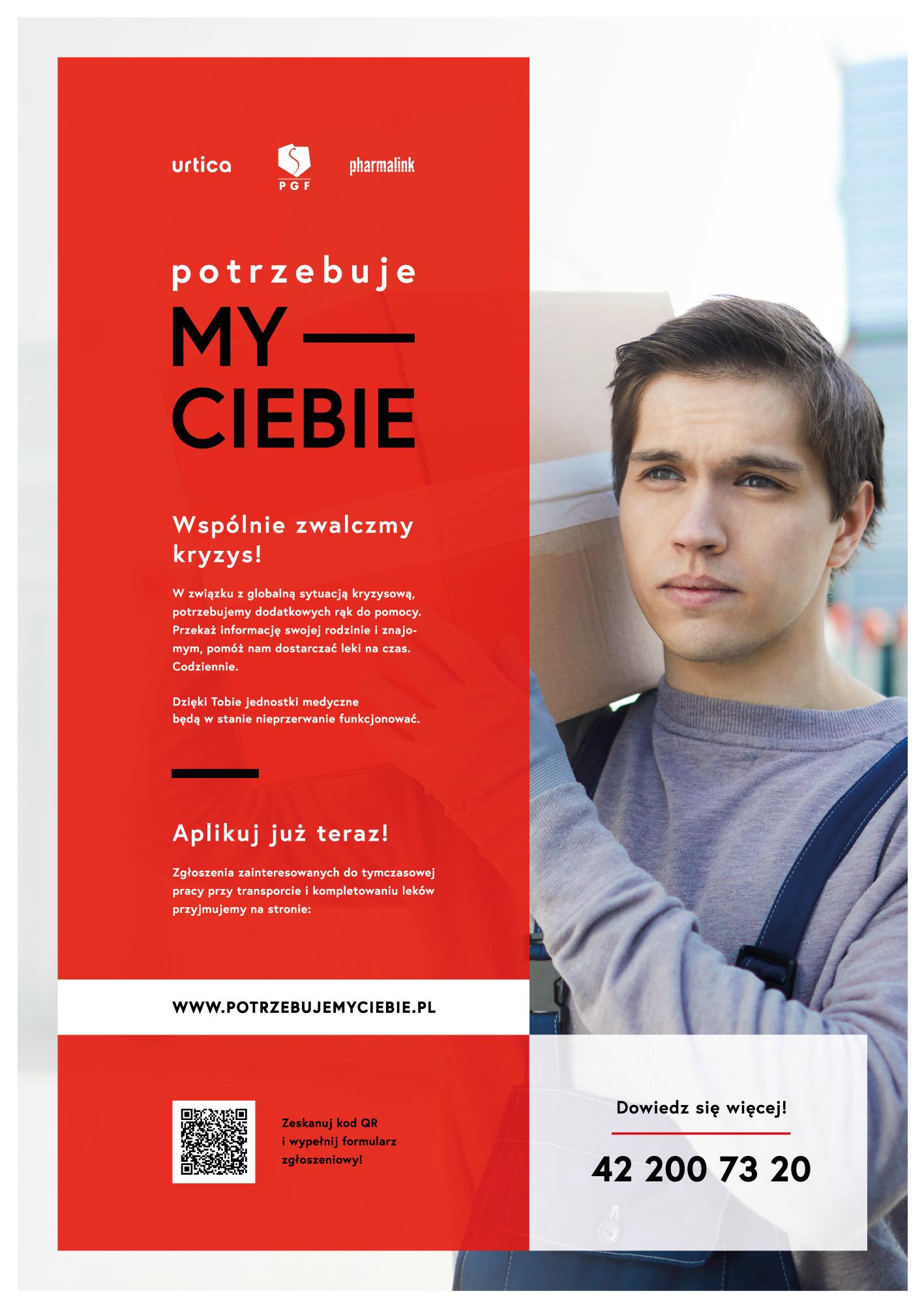 Potrzebujemy Ciebie! - akcja Polskiej Grupy Farmaceutycznej
